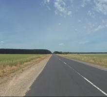Open Road to MT Gambier
